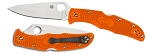 Endura Flat Ground Orange MAP $91.00